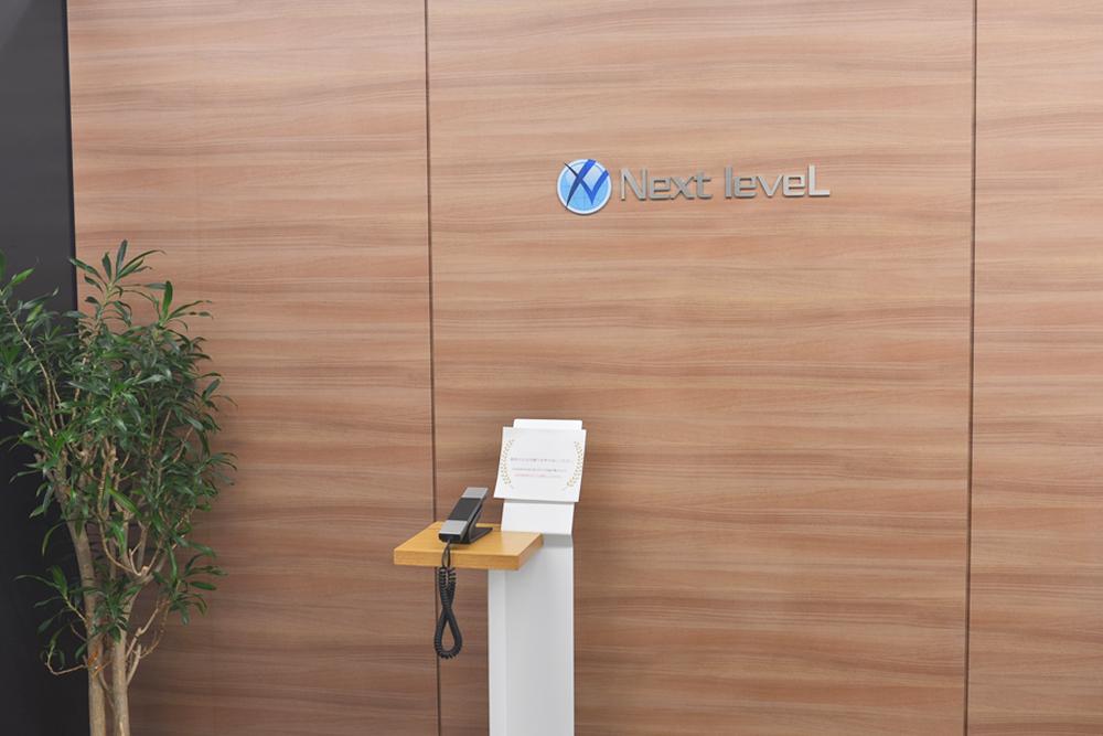 オフィスの入り口です。木目調の壁が特徴です。