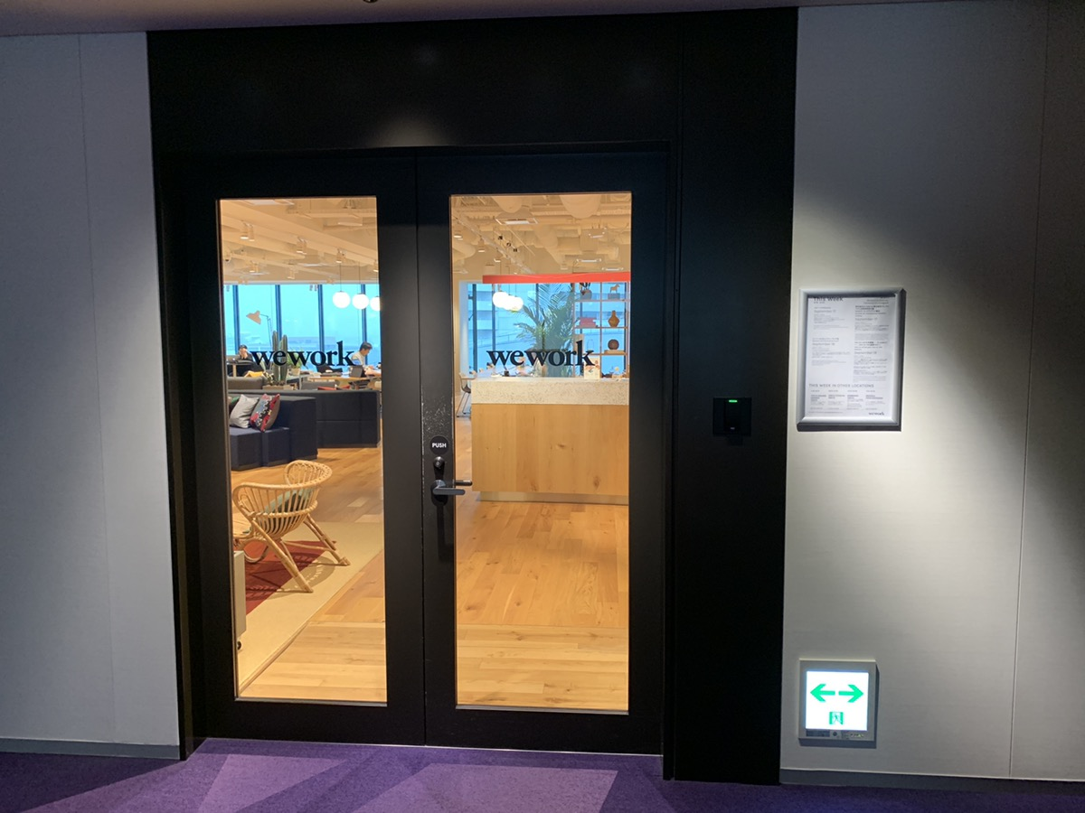 11.8階にはWeworkの受付がありますので、そちらで受付を済ませてください。弊社スタッフがお迎えに上がります。